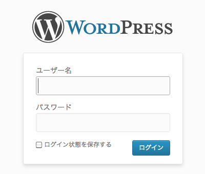 [WP]「wwwなし」でインストールしたWordPressを「wwwあり」へと変更する方法