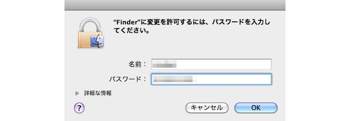 [Mac]Time Machine の古いバックアップデータを削除する方法