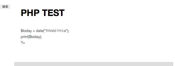 [WP]投稿記事でPHPを実行できるWordPressプラグイン「Exec-PHP」