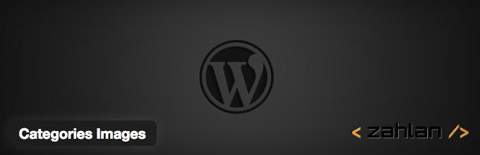 カテゴリーに画像を登録して出力できるWordPress プラグイン「Categories Images」