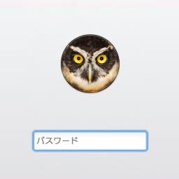 [Mac]スリープ解除後にパスワードを聞かれない場合の対処法