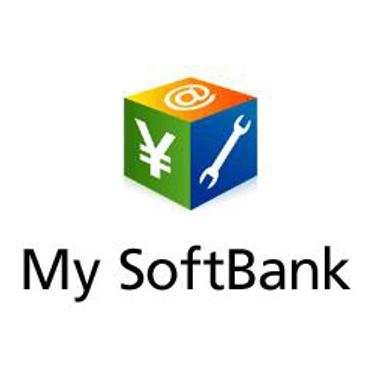 iPhone のi.softbank.jp に届く迷惑メールを受信拒否設定する方法