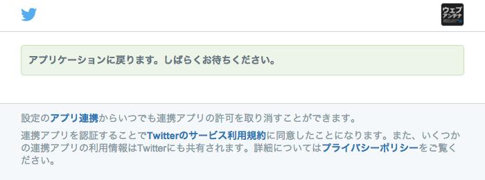 過去の投稿記事を自動でTwitter にツイートできる「Tweet Old Post」プラグイン