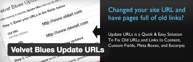 管理画面からURLを一括置換できるプラグイン「Velvet Blues Update URLs」