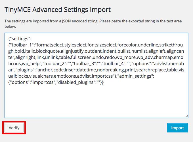 TinyMCE Advanced の設定をエクスポートしてインポートする方法