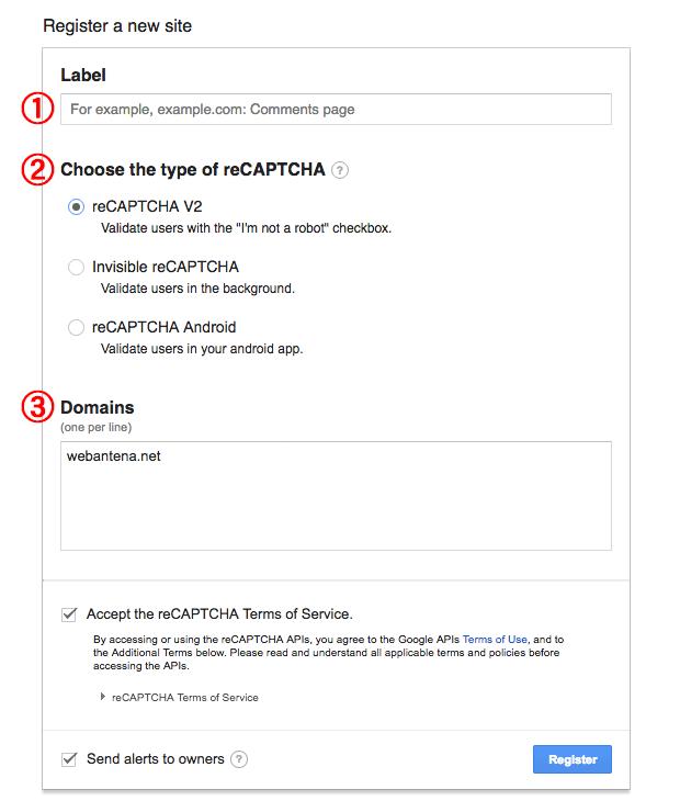 Google reCAPTCHAのSite keyとSecret keyを取得する方法