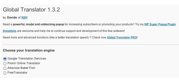 多言語翻訳用のWordPressプラグイン「Global Translator」の設定について