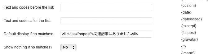 「Similar Posts」プラグインを利用して、WordPressで関連記事をサムネイル付きで表示させる方法