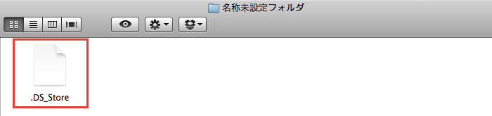 [Mac]Mac で不可視ファイルを見るには「Tinker Tool」が便利