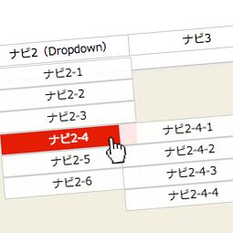 [JS]シンプルなドロップダウンメニューが簡単に実装できるjQueryプラグイン「Droppy」