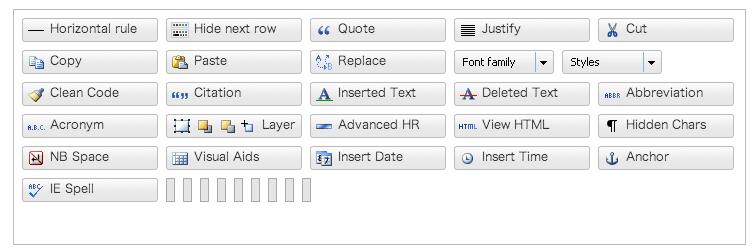 ビジュアルエディタ強化用WordPressプラグイン「TinyMCE Advanced」