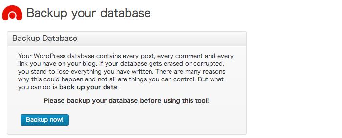 [WP]WordPressをインストールしたら、サイト診断用プラグイン「WP Security Scan」を使ってみよう