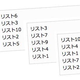 [JS]ランダムで、しかも指定件数分だけ要素を表示させるjavascript「randomDisplay.js」