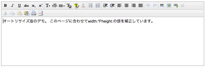 [JS]WYSIWYGエディタを実装できるシンプルで軽量なjQueryプラグイン「CLEditor」