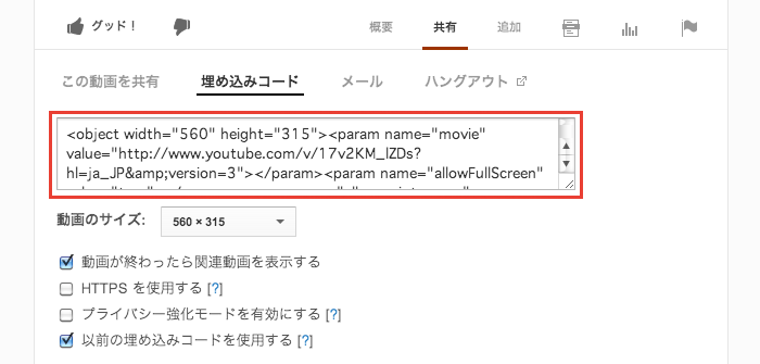 [IE6]Youtube の埋め込み動画をIE6に対応させる方法
