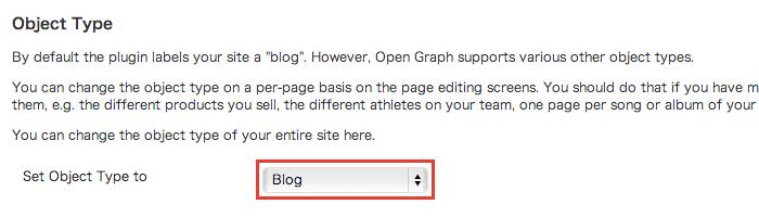 「Open Graph Pro」プラグインによるWordPress のOGP 設定方法