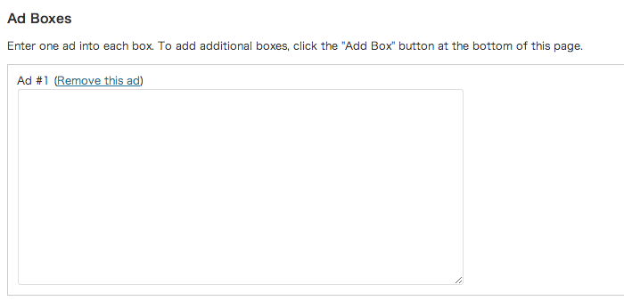[WP]広告をランダムで表示できるWordPressプラグイン「Datafeedr Random Ads」