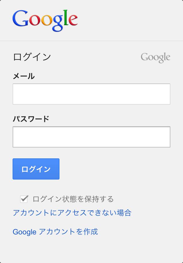 Google Reader の登録サイトを Feedly に移行する方法