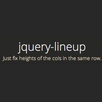[JS]横並びの要素の高さを行毎に揃えるjQueryプラグイン「jQuery.lineUp」