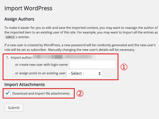 WordPress 投稿データのエクスポートとインポートのまとめ