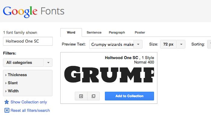 無料で使えるWEBフォント「Google Web Fonts」の使い方