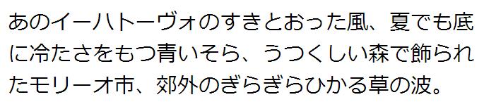 Windows のChrome でメイリオフォントが潰れて表示される場合の対処法