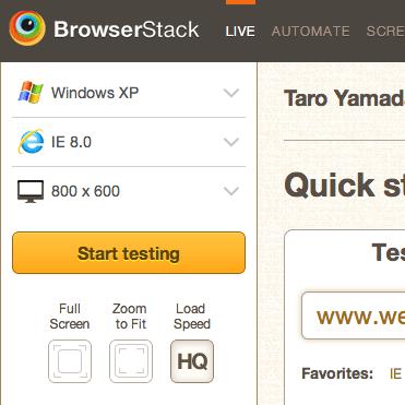 [Mac]IEやAndroid、iOSなどでのブラウザチェックができる「Browser Stack」