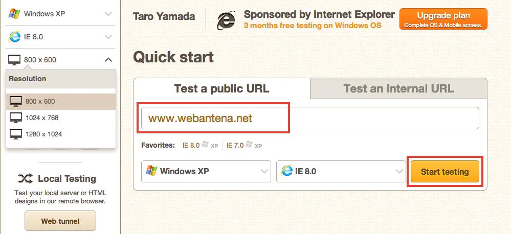 IEやAndroid、iOSなどでのブラウザチェックができる「Browser Stack」