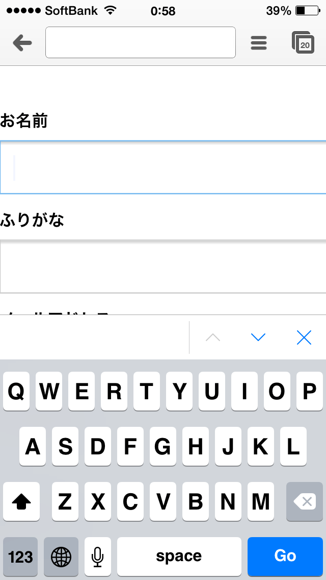 iOS でフォームにフォーカスした時の自動ズーム問題を回避する方法