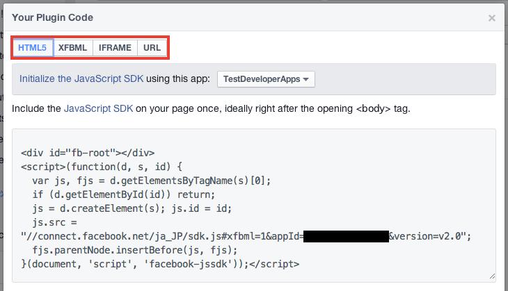 Facebook のLike Box をブログに設置する方法