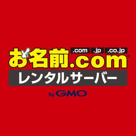 [WP]お名前.comサーバーのWordPressサイトでhttpsへのリダイレクト