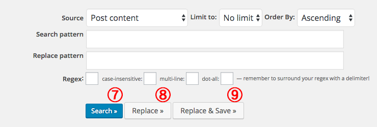 記事本文などの文字列を検索置換できるプラグイン「Search Regex」