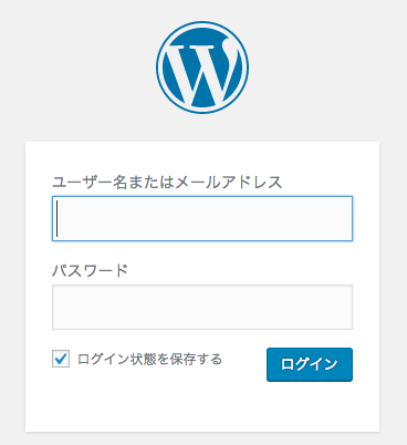 [WP]WordPress で「ログイン状態を保存する」に自動でチェックを入れる方法