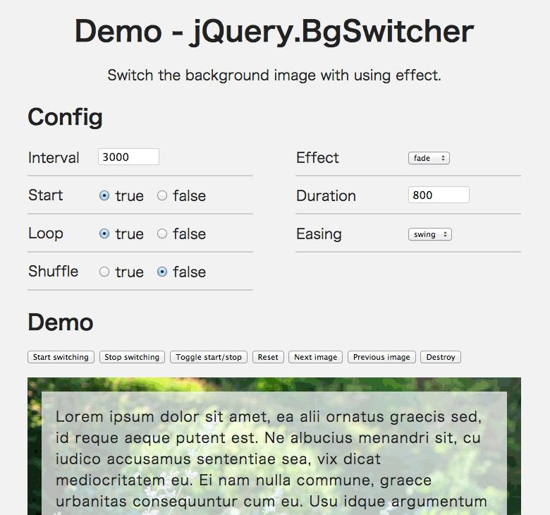 背景画像にスライドやフェードの動きを付与できるjQuery「jQuery.BgSwitcher」