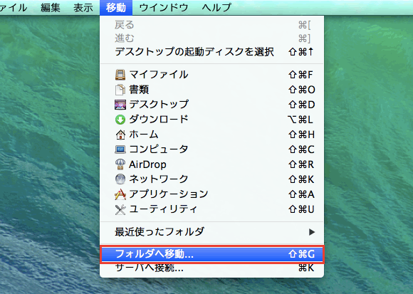 Mac Os Xのhostsファイルの場所と編集方法