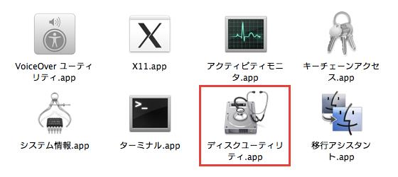 [Mac]Finder が動かなくなった場合の対処法