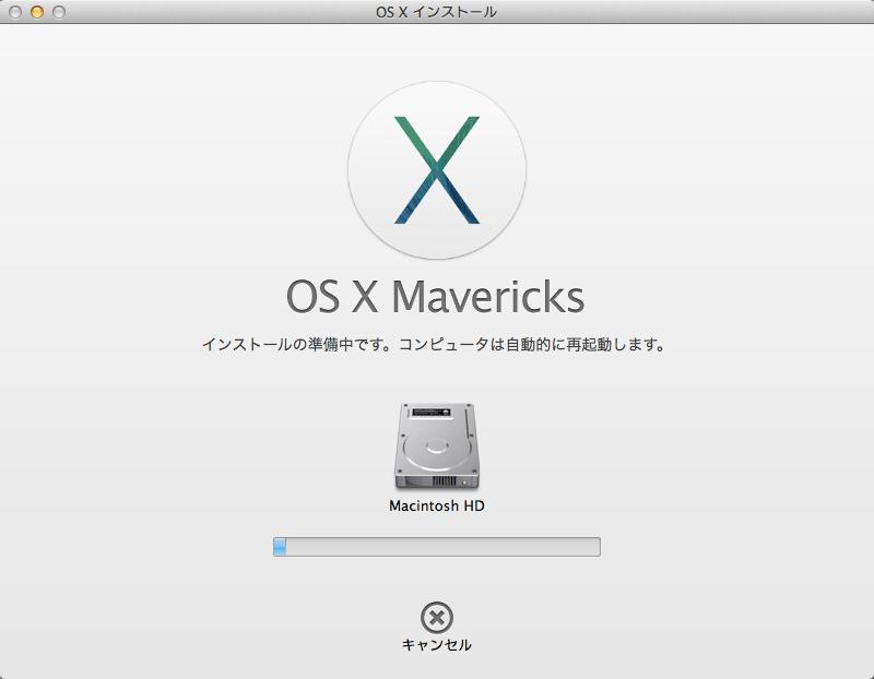 OS をMountain Lion からYosemite ではなくMavericks にアップデートしたい場合