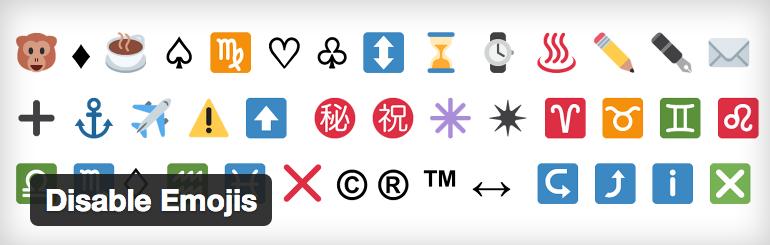 WordPress の絵文字に関するコードを非表示にする方法