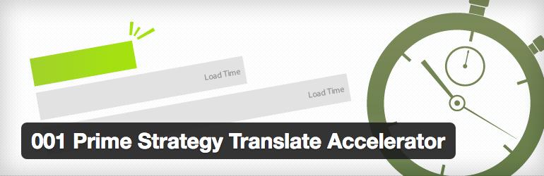 001 Prime Strategy Translate Accelerator