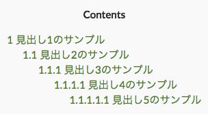 自動で目次を生成してくれるWordPressプラグイン「Table of Contents Plus」