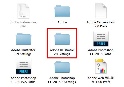 Illustrator CCで不明なエラーのため操作を完了できません。Cantエラーが表示される場合の対処法