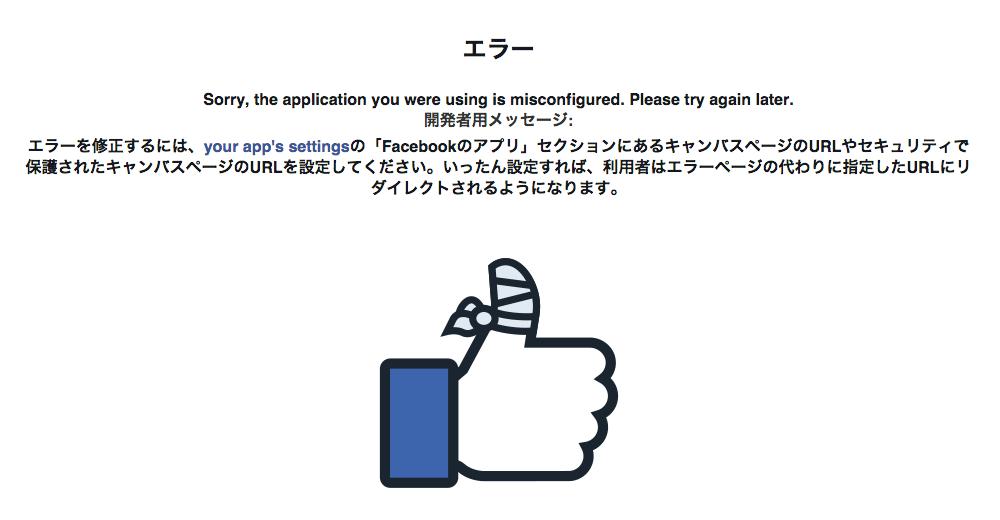 Zenlogicサーバーでクリックジャッキング対策を無効化
