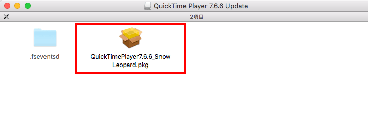 macOS High SierraにQuickTime 7 をインストールする方法