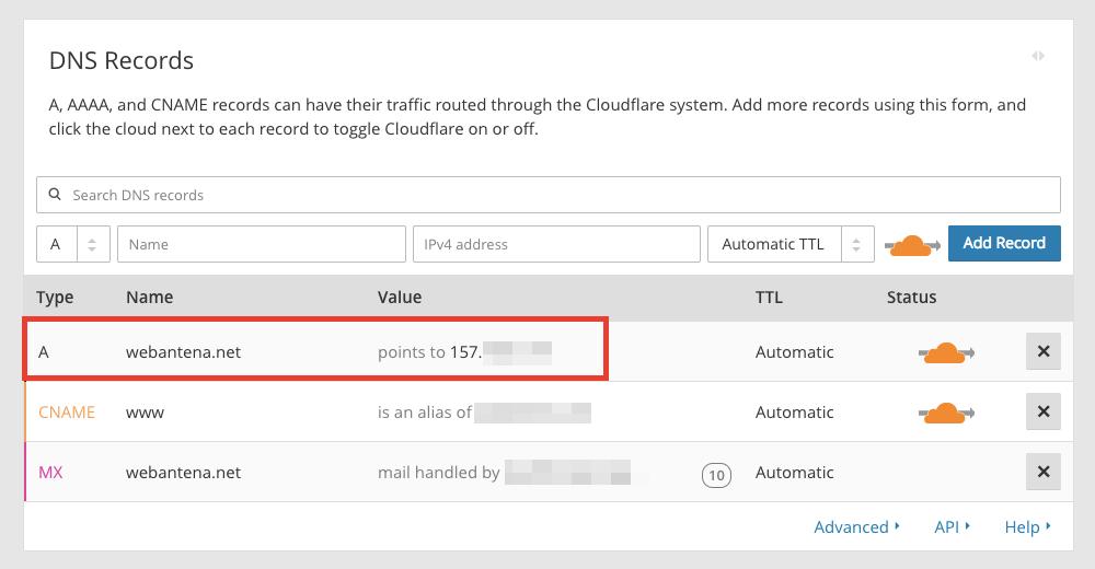 CloudFlareで「Error 1016」が表示される場合の原因と対処法