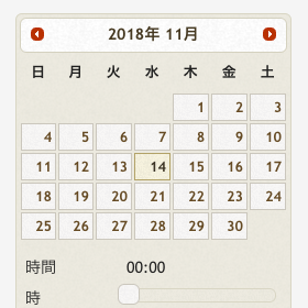 [WP]Contact Form 7 でDatepickerを使えるようになるプラグイン「Contact Form 7 Datepicker」