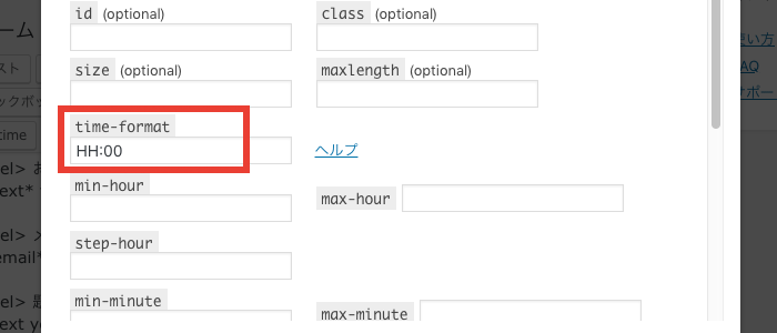 Contact Form 7 でDatepickerを使えるようになるプラグイン「Contact Form 7 Datepicker」